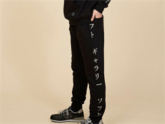 Soft Gallery sweatpants Jules jet black Japan